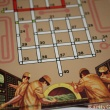 Six Million Dollar Man Bionic Crisis Board Game boards closeup