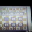 Game Gear Five in One Chess Skill Menu