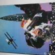 King Kong Goes Ape Over Miss Piggy Puzzle by Springbook circa 1978