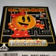 Ms. Pac-Man for the Atari Lynx