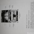 Atari Lynx Klax Manual - 10.25.2008