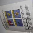 Atari Lynx Warbirds Instructions Look Inside