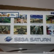 Sega Saturn Video Game Console Box Side
