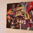 Sega Saturn Video Game Console Poster Front