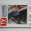Star Wars TV Guide Collector\'s Cover 1 of 3 from May 11-17 2002