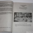 Game of the GeneralsBoard Game 1981 Mind Masters Inc. Booklet Excerpt