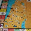 10 Commandments Bible Game by Cadaco Circa 1966